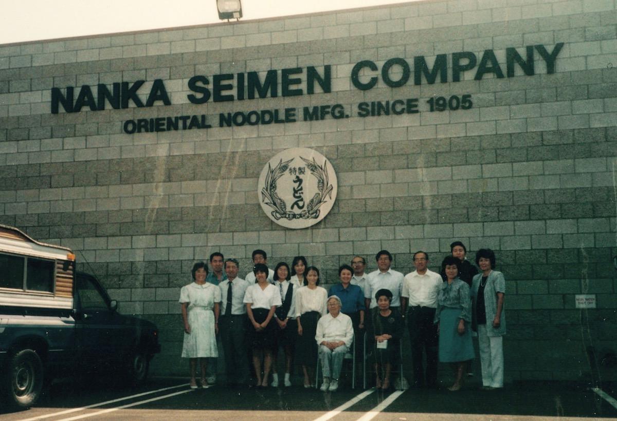 Nanka Seimen Company 1980s