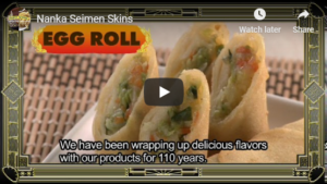 Nanka Seimen Skins Video